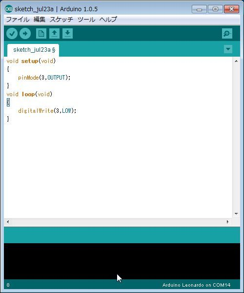 arduino_program